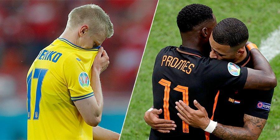 Поражения России и Украины, дебют Промеса, прощание Пандева, потеря Франции и все голы. Итоги 11-го дня Евро-2020