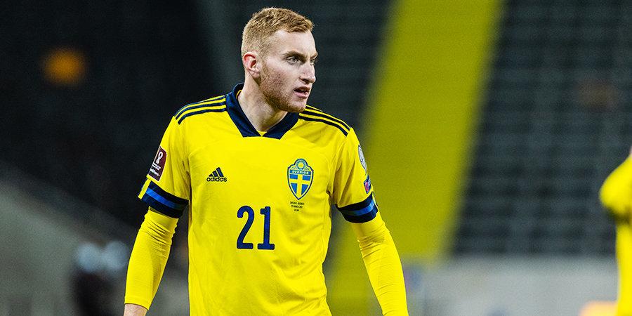 Два футболиста сборной Швеции сдали положительные тесты на коронавирус перед стартом Евро-2020