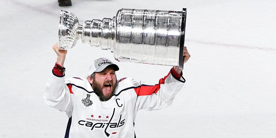 «Тампа-Бэй» может стать командой-династией, у Овечкина – последний шанс выиграть второй Кубок Стэнли. Превью нового сезона НХЛ