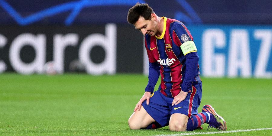 «Барселона» никогда не выигрывала чемпионат Испании после двух поражений от «Реала» в сезоне