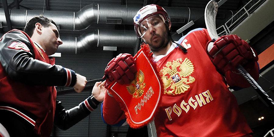 Почему капитаном сборной России стал Илья Ковальчук, а не Александр Овечкин?