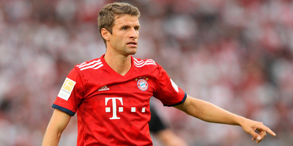 «Бавария» потерпела первое поражение в бундеслиге, проиграв «Герте»