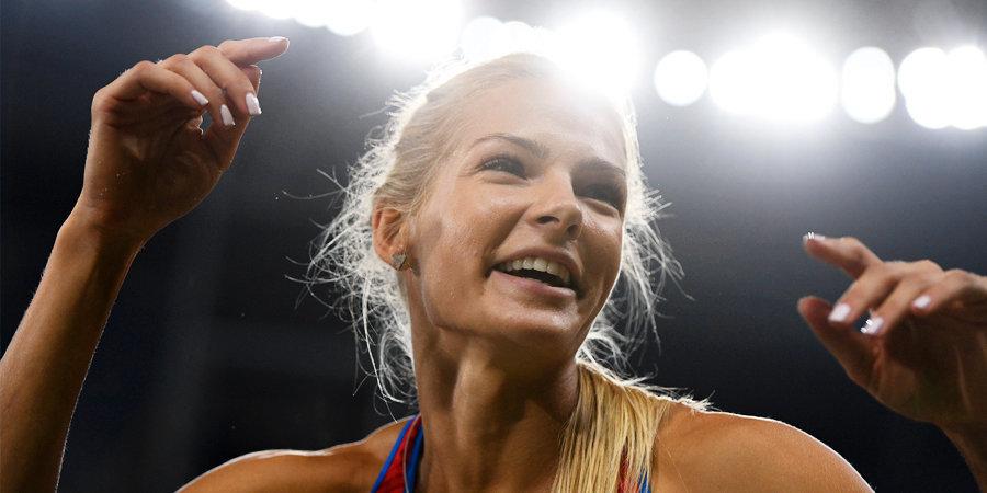 Любовь к биатлону, отношение к Криштиану Роналду, а также жизнь и тренировки в США. Дарья Клишина ответила на ваши вопросы