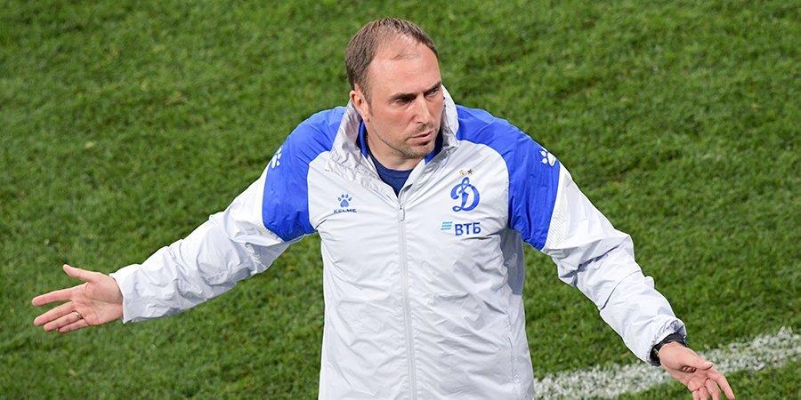 СМИ: Следующим тренером «Динамо» будет иностранец