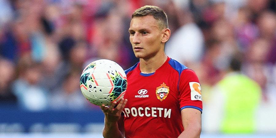 У ЦСКА в следующем сезоне будет новый технический спонсор. Он умеет делать очень красивую форму