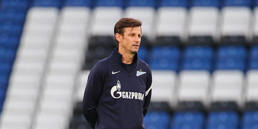 Сергей Семак: «Челси» заслуженно победил»