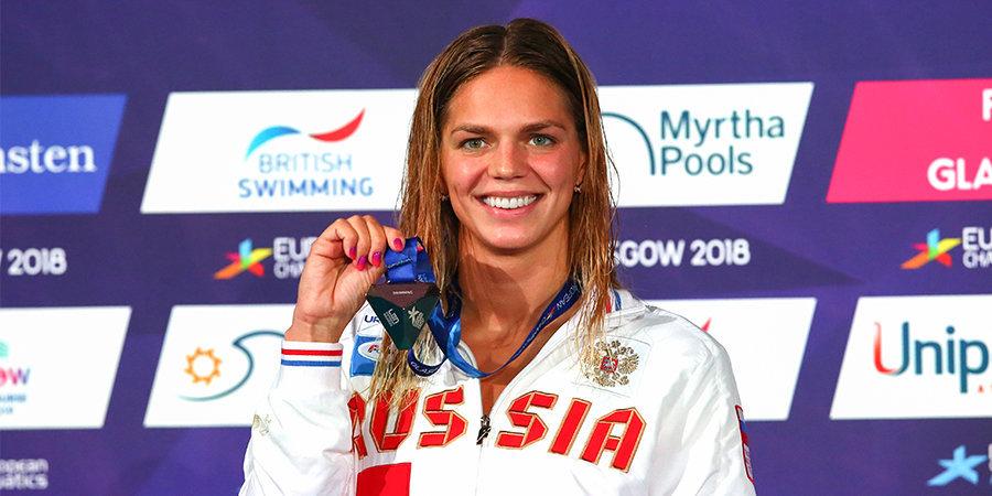 В Корее стартовал ЧМ по водным видам спорта. Ждем возвращения Ромашиной и победного поцелуя Ефимовой и Губерниева