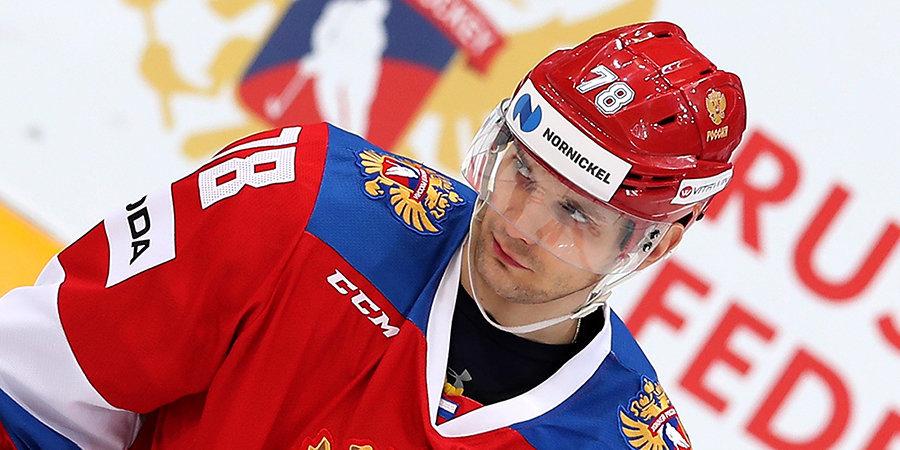 Форвард Кадейкин и вратарь Тарасов пополнят состав сборной России