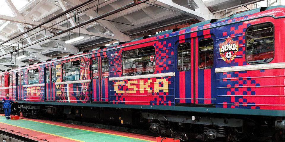 В московском метро появился тематический поезд, посвященный ЦСКА