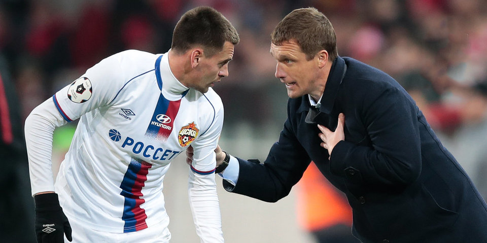 8 игроков моложе 23 лет выйдут в старте ЦСКА на матч с «Ференцварошем»