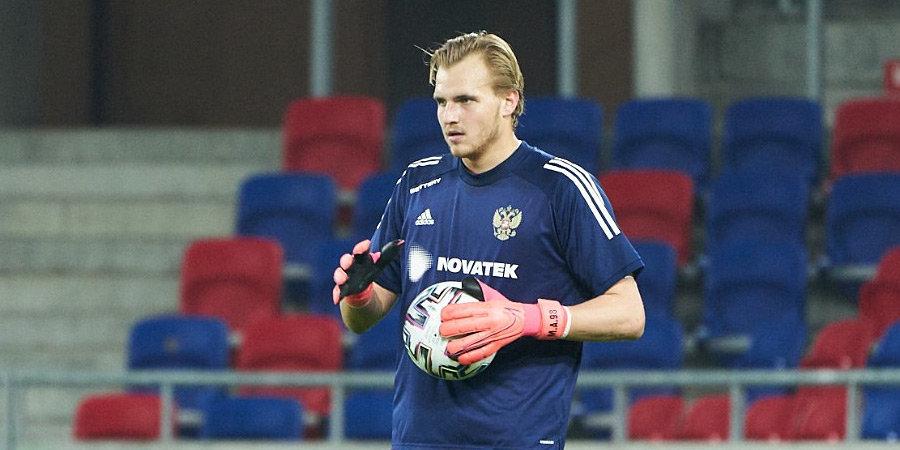 Александр Максименко: «Конечно, мне было обидно, что в основную сборную России вызвали не меня»
