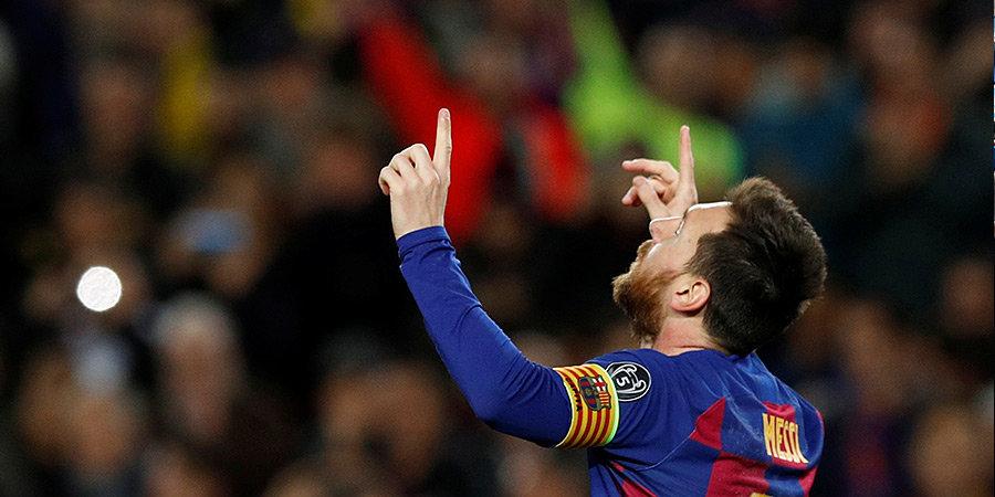 Карлос Тевес: «Роналду учился уходить от соперников, Месси тренировал только штрафные»
