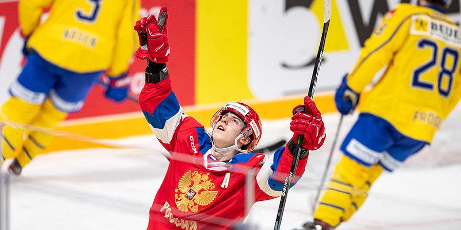 Сборная России выдержала натиск шведов и одержала волевую победу. Героями матча стали Аскаров, Амиров и Подколзин