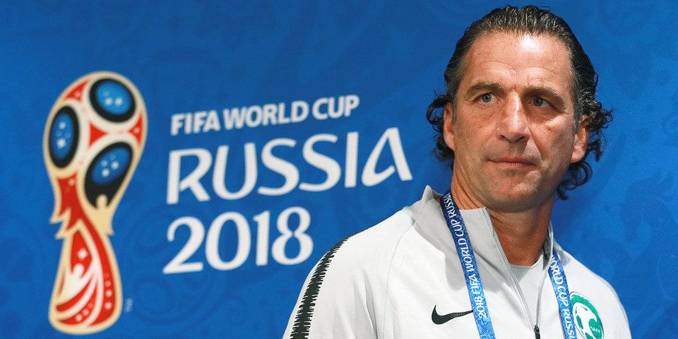 Хуан Антонио Пицци: «Сборная Саудовской Аравии может гордиться матчем против Уругвая»