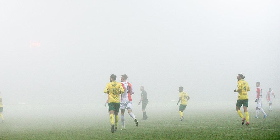 Команда Дика Адвоката попала в дикий туман: матч не доиграли, судьи не видели офсайда, а кто-то украл угловой флажок (ВИДЕО)