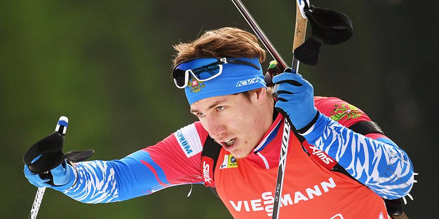 Логинов первым из россиян стартует в спринте в Контиолахти, Латыпов получил 21-й номер, Халили — 93-й