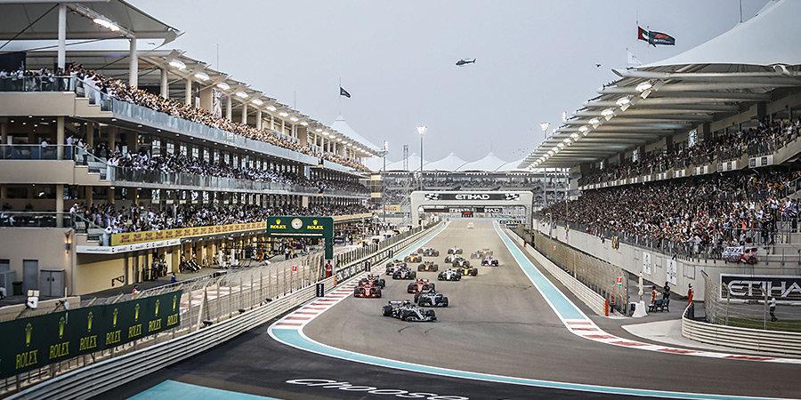 В «Формуле-1» договорились об изменении регламента и сокращении бюджетов команд