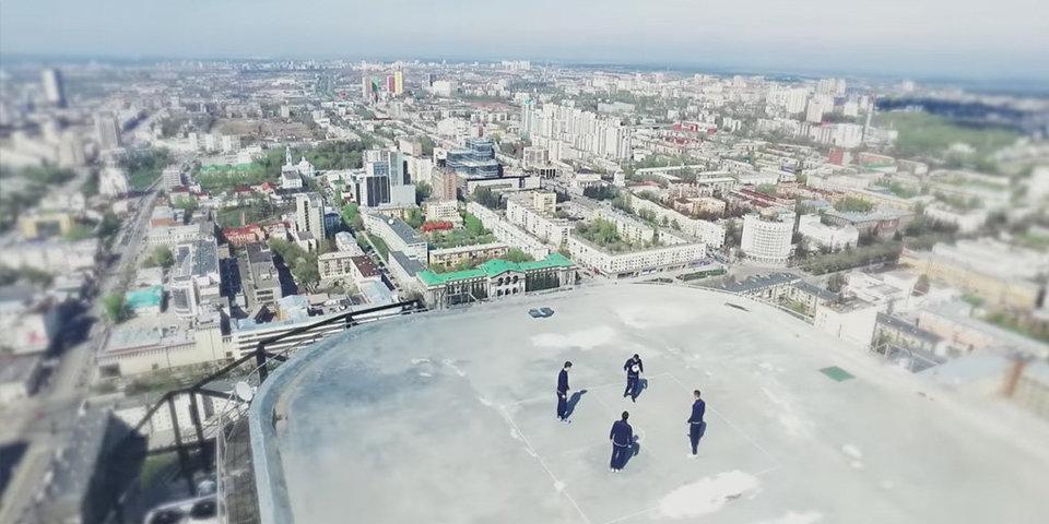 Футболисты «Урала» играют в мяч на крыше небоскреба