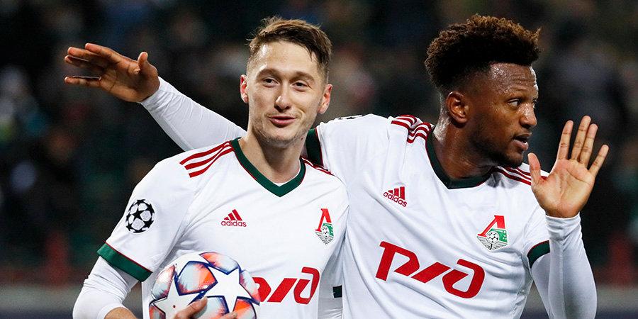 Наумов объяснил, в чем преимущество «Локомотива» перед другими российскими командами в Лиге чемпионов