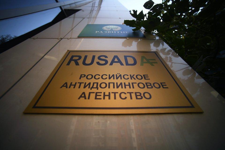 РУСАДА дисквалифицировало регбистку сборной России и трех легкоатлеток