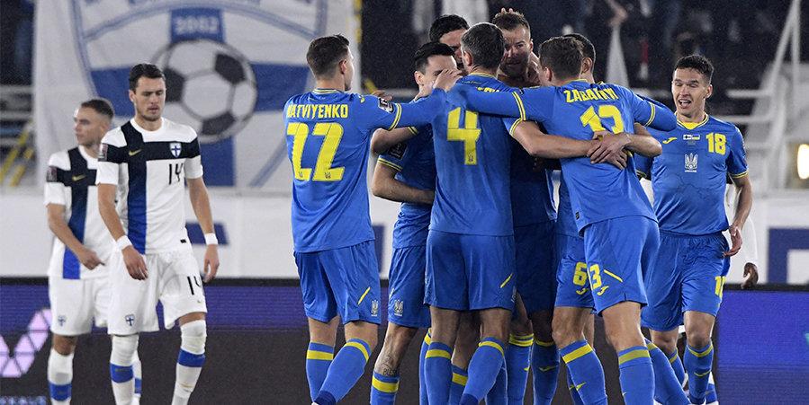 Украина победила Финляндию в отборе на ЧМ-2022, Швеция трижды забила Косово