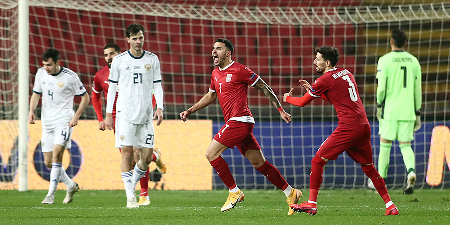 Почти как немцы. Россия проиграла Сербии 0:5 — репортаж из Белграда
