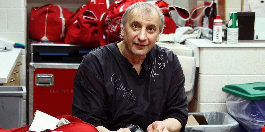 Не стало Чики. «Матч ТВ» рассказывает о русском массажисте «Детройта», который работал 23 года в этом клубе НХЛ