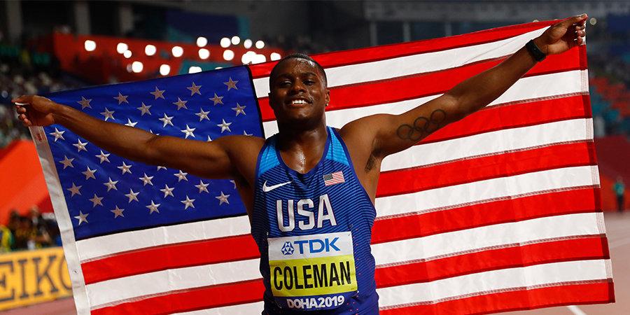 Месяц назад ему грозила дисквалификация, а теперь Кристиан Коулман самый быстрый человек на планете. Мы пообщались с чемпионом мира