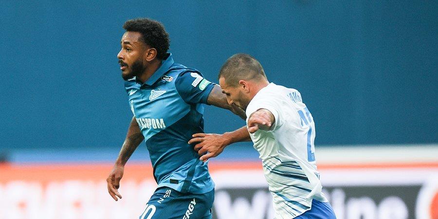 Вендел и Дзюба работают в общей группе перед матчем с «Лацио»