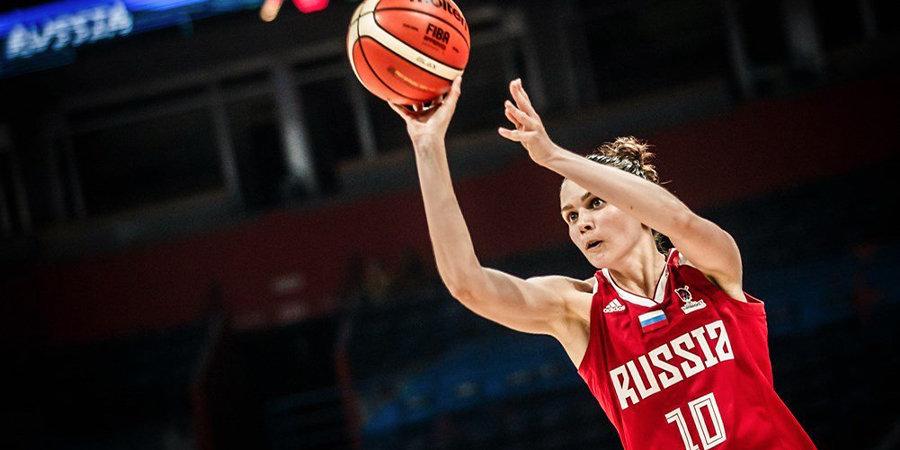 Россиянки добились первой победы в рамках отбора на Евробаскет-2021