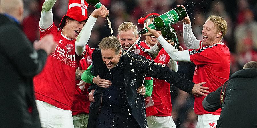 Дания едет в Катар, Роналду сделал хет-трик, албанские фанаты едва не сорвали матч с Польшей. Главные события дня в отборе ЧМ