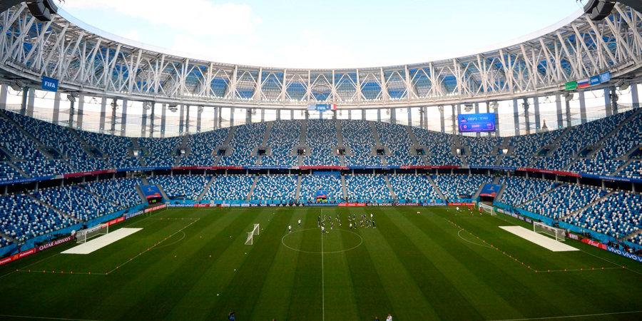 Нижний Новгород примет финал Кубка России 12 мая
