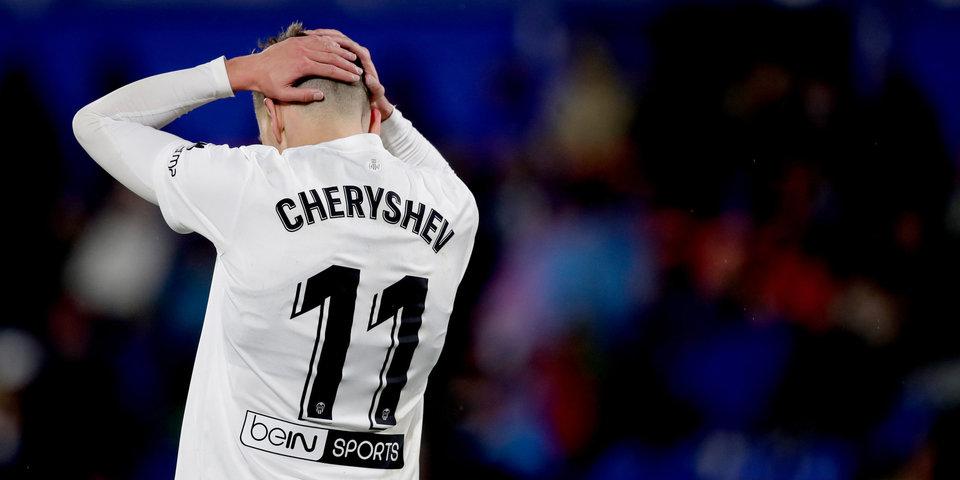 Черышев попал в стартовый состав «Валенсии» на матч с «Райо Вальекано»