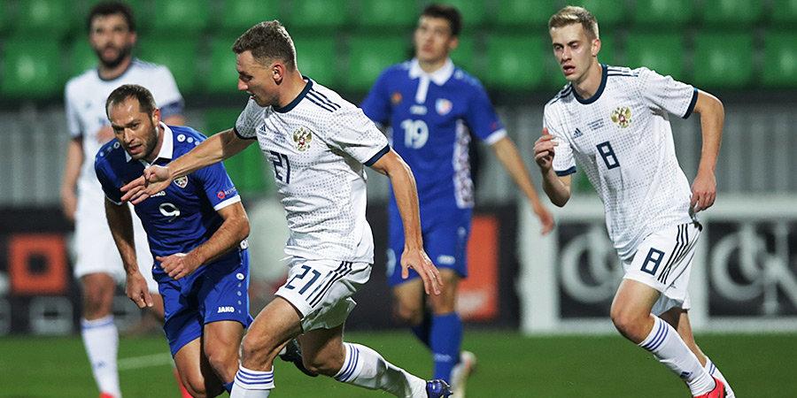 Сборная России провела восстановительную тренировку после матча с Молдавией