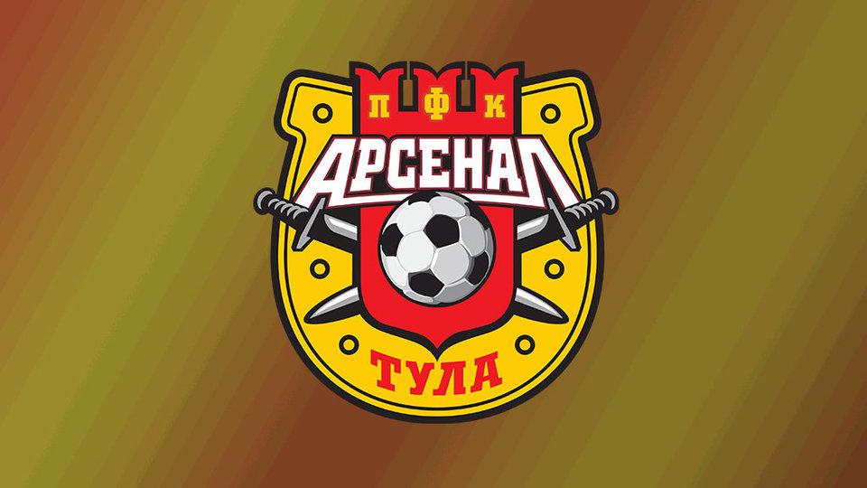 Болельщики «Арсенала» обратились к команде перед матчем со «Спартаком»