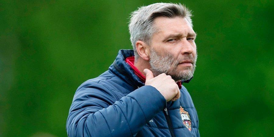 Помазун признался, что не ожидал ухода Овчинникова из ЦСКА