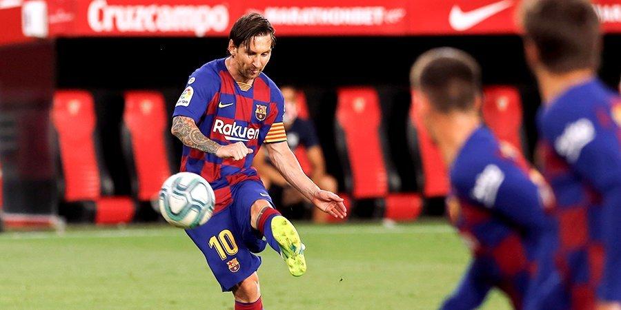 Гендиректор «Интера»: «Сможем подписать Месси только в фэнтези-футболе»