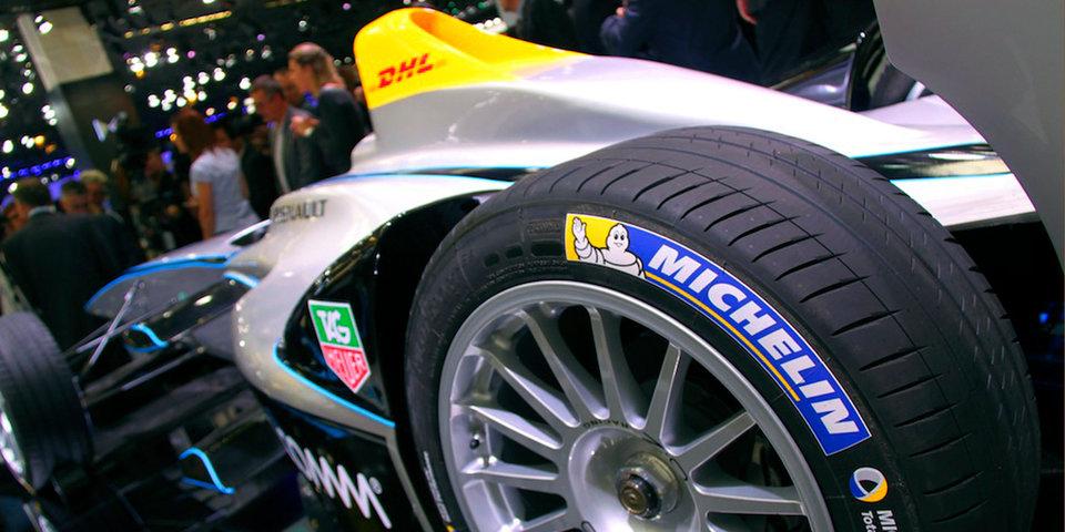 «Формула-Е» подписала новый контракт с «Мишлен»