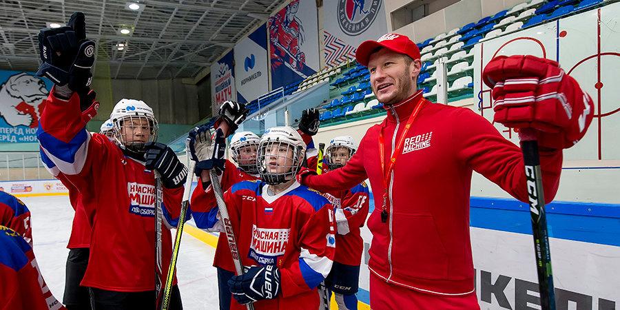 ФХР поздравила тренеров с профессиональным праздником
