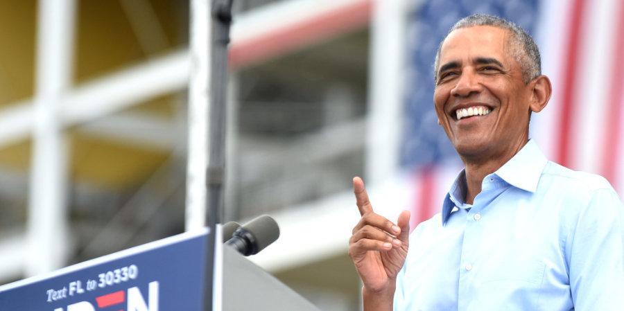 Экс-президент США Обама забросил трехочковый. Видео броска оценил Леброн Джеймс