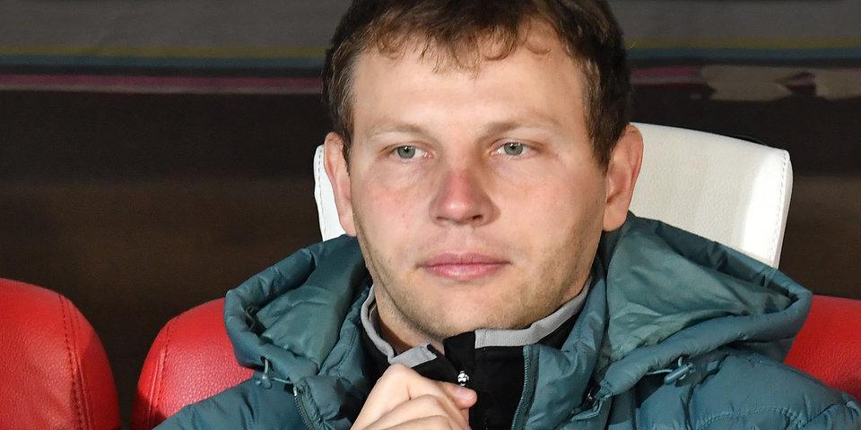Томаров покинул «Уфу», исполняющим обязанности главного тренера назначен Кириченко