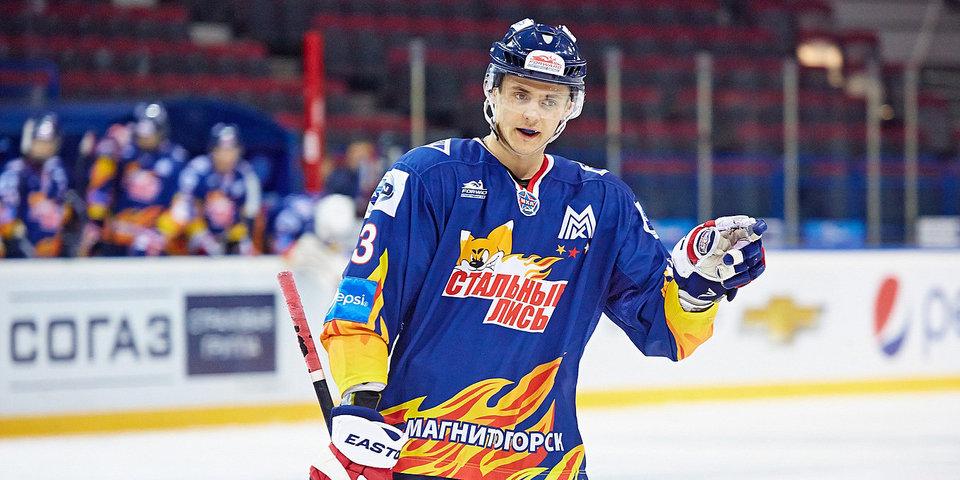 21-летний воспитанник вернулся в «Металлург» из АХЛ