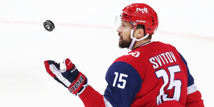 Свитов, Песонен и еще 8 известных хоккеистов, недавно завершивших карьеру