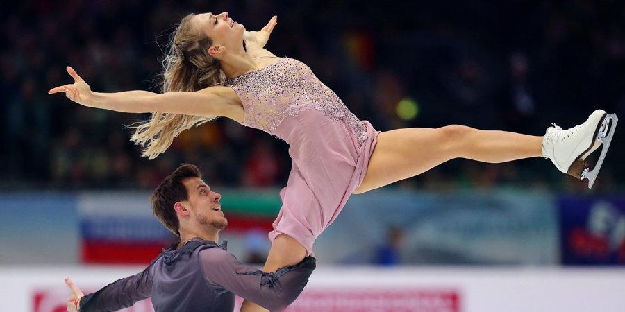 Синицина и Кацалапов выиграли ритм-танец на этапе Гран-при в Москве