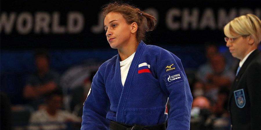 Самая молодая чемпионка мира в истории дзюдо защитила титул, россияне остались без медалей. В Токио стартовал предолимпийский ЧМ
