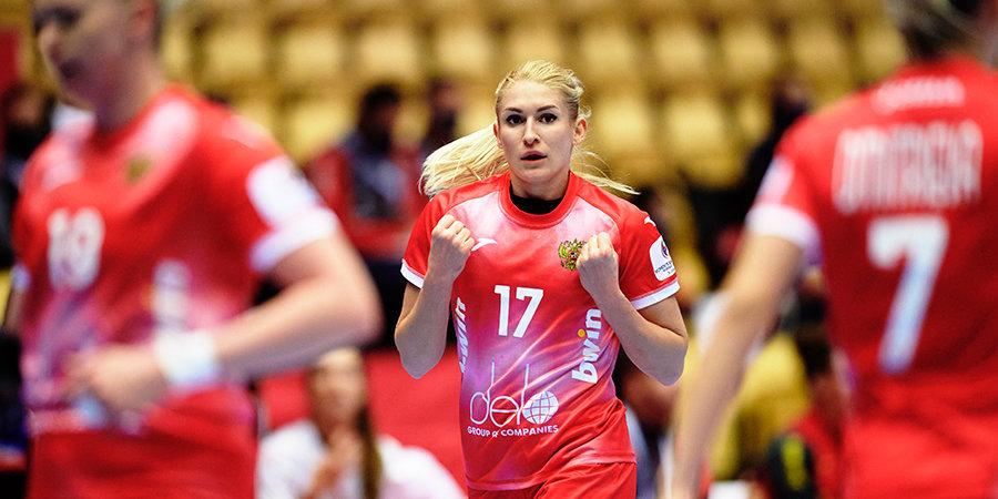 Бобровникова показала травму глаза после матча с Норвегией (фото)
