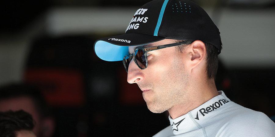 Вице-чемпион «Формулы-2» заменит Кубицу на первой тренировке Гран-при Мексики