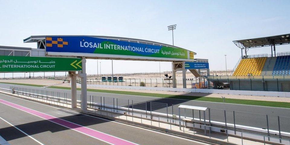 Официально: в «Формуле-1» в нынешнем сезоне пройдет Гран-при Катара