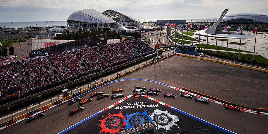 «Сочи Автодром» оказался на 10-м месте рейтинга новых трасс «Формулы-1»