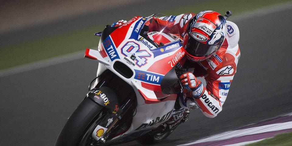 Довициозо воспользовался ошибкой Маркеса и выиграл Гран-при Японии